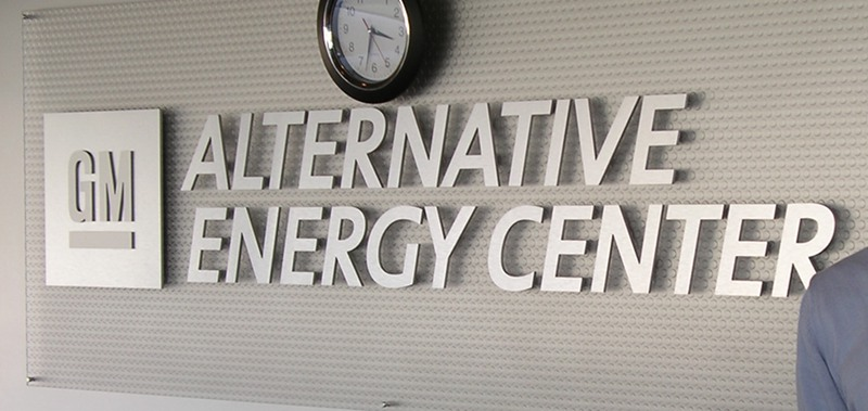 Alternate Energy Center